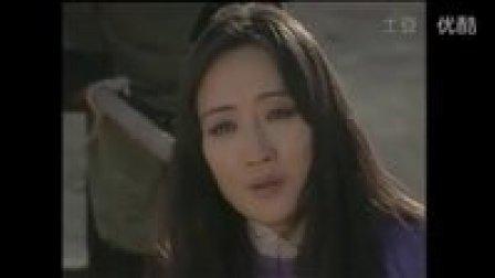 《贺兰雪》片段(高清)-营救途中