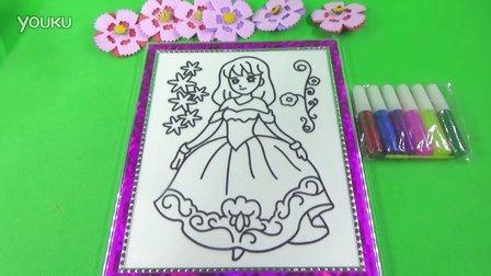 芭比娃娃 芭比公主之芭比白雪公主涂颜色 儿童益智早教游戏 小公主苏菲亚 亲子游戏