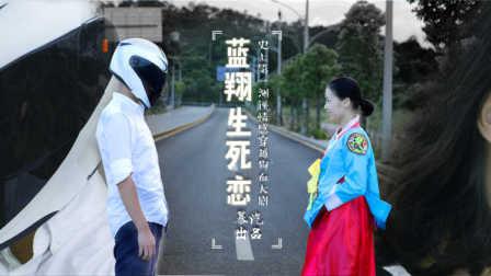 劳斯基重操旧业 上演韩剧兄妹虐恋 32