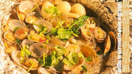 「厨娘物语」79 锅碗都省了的花甲粉