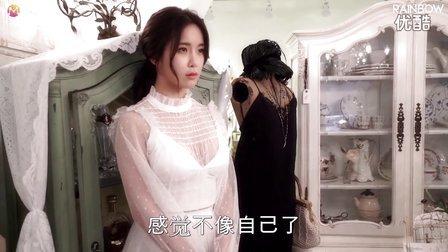 【麦克星达】RAINBOW项目_更新05_《贤荣拍摄花絮》