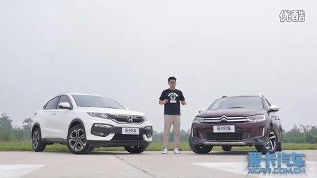 小型SUV大对决 C3-XR直面东风本田X-RV