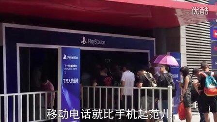 290秒看完索尼PlayStation中国发布会