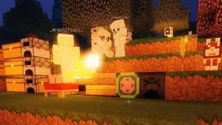 暮云艾米丽小米丸子岚月【奇迹小镇】四季风多模组生存15 让我来孵只枫叶宝宝 Minecraft我的世界