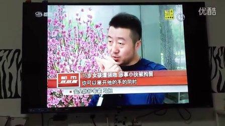160804小马哥防身术深圳卫视节目片段照片