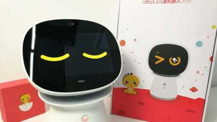 360儿童机器人上手评测体验