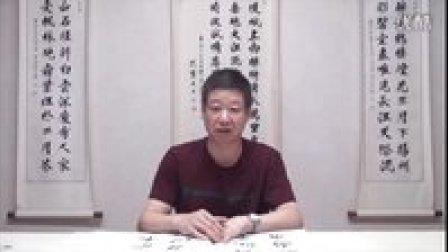 蒋秋吟《怎样写新魏体》书法网络教程【六】