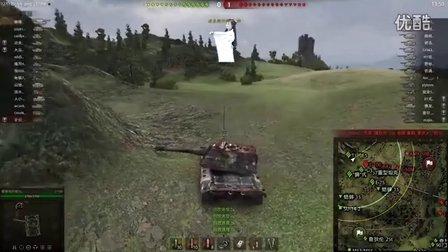 坦克世界修改高清灯泡图片