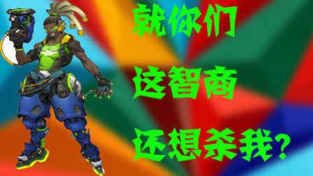 DJ灵性2推智商碾压_超清