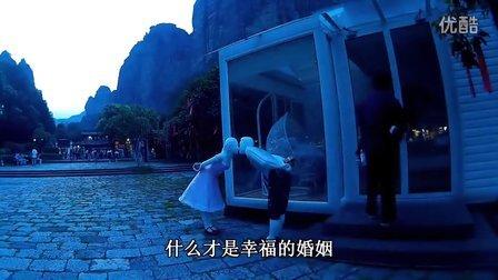 雁荡山游记(第1天)(两日游)俞进江