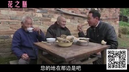 一名湖南籍抗日老兵,年近100岁竟还能上山砍柴!竟是因为他们