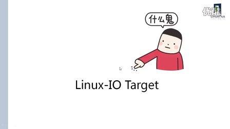 通过Linux-IO Target构建一个iSCSI存储