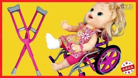 娃娃意外受傷坐輪椅醫療玩具救護車輪椅玩具過家家親子故事芭比娃娃小豬佩奇愛探險的朵拉小馬寶莉天線寶寶喜羊羊