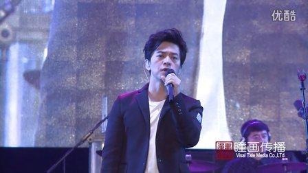 乐动红河时代音乐节--李健