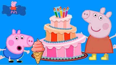 小猪佩奇能做冰淇淋蛋糕的玩具冰箱,芭比娃娃凯蒂猫面包超人米奇过家家,爱探险的朵拉巧虎天线海绵宝宝