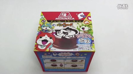 【喵博搬运】【日本食玩-可食】妖怪手表巧克力蛋糕(⊙ˍ⊙)