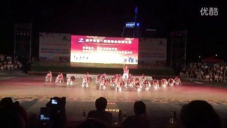 咸宁市第一届运动会 排舞组冠军 嘉鱼县茶庵社区舞蹈队