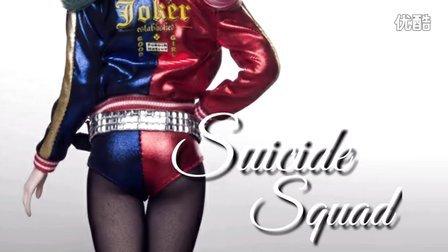 【自杀小队-特别行动】油腻的小丑女以及操控全场的法师焰魔