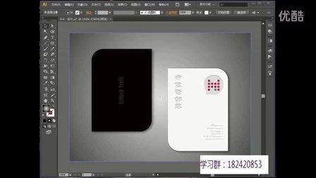 AI视频VI设计AI商业设计AI画册设计-名片设计