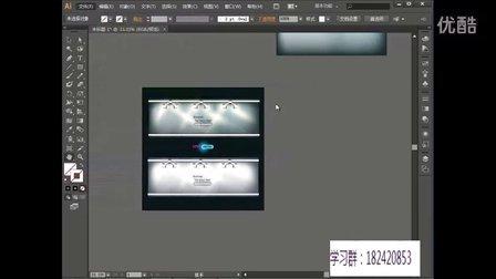 AI视频VI设计AI商业设计AI画册设计-商品展示台设计