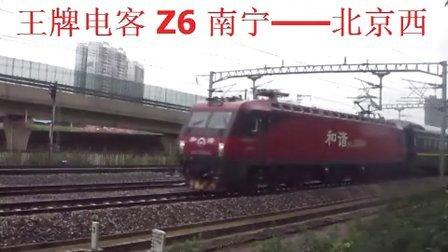 火车视频集锦——宁局视频47(雨中拍车)