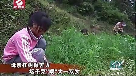 """心得乐第14场""""劳动最光荣""""之吴永芳"""
