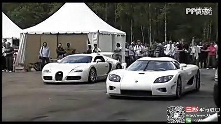 布加迪威龙VS科尼赛克CCXR