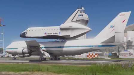 《GTA5》飞机mod #17波音747-100 航天飞机载机【两架飞机的故事】