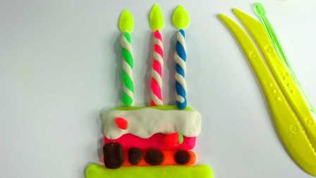神奇的彩泥世界 哇,好漂亮的生日蛋糕,留着教宝宝啦!