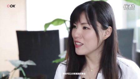 OOK代言人O小姐招募宣传片