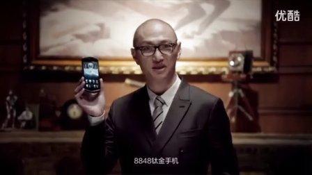 ★Minecraft PE★广告作死系列之8848钛金手机