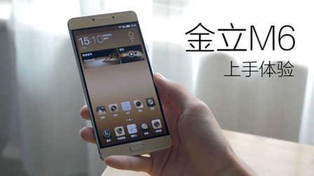 金立M6超长续航硬件加密手机上手体验「WEIBUSI 出品」