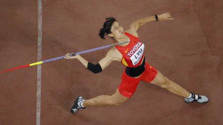 标枪慢动作-让你看清楚完美的标枪动作-北京奥运会2008 #奥运会精彩片段#
