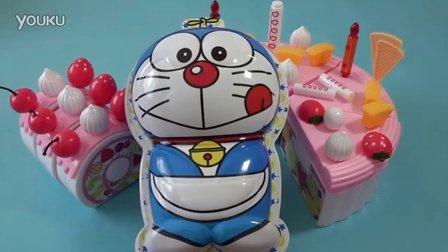 奇趣蛋视频 亲子游戏 过家家 儿童动漫玩具 大号奇趣惊喜蛋 水果蛋糕切切乐亲子互动小游戏