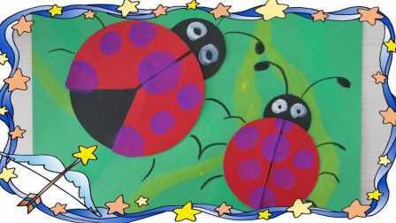 5068儿童网儿童画 七星瓢虫