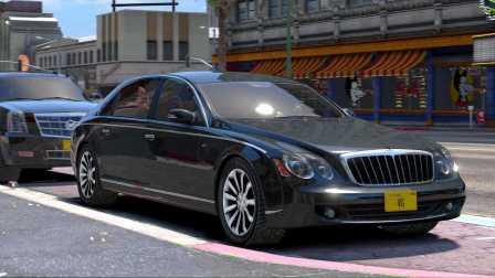 《GTA5》汽车mod #138迈巴赫 62S【加长豪华车】