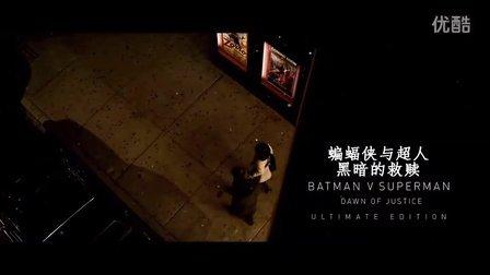 黑暗重生,希望崛起—蝙蝠侠大战超人:正义黎明MV(中英字幕)