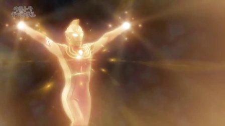 新奥特曼列传第66集 《高斯奥特曼2》第2章:生命之星