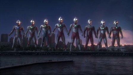 奥特曼剧场版2008:大决战!超奥特八兄弟【1080p】
