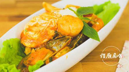 怪厨房咯 2016 懒人的海鲜番茄焖蛋意面 22