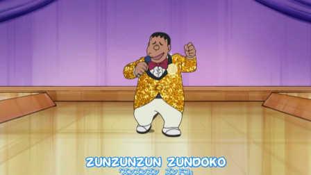 哆啦A梦新番:胖虎唱的《小武小调》史上杰作