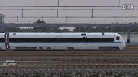 火车视频-CRH1B前往沙湾县