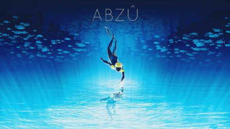 【紫雨carol】《ABZU》治愈向实况解说01【水下仙境】