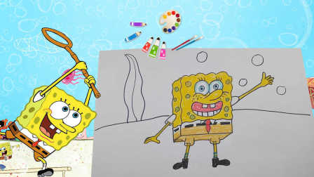 完整版儿童手工涂色海绵宝宝 趣味DIY绘画卡通动漫人物玩具游戏