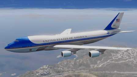 《GTA5》飞机mod #18空军一号 波音C-25A【美国总统座驾 上】
