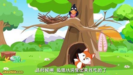 001 贝乐虎经典故事 狐狸和乌鸦
