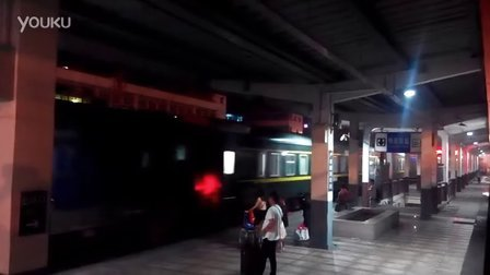 K538进平顶山西(宝丰)站
