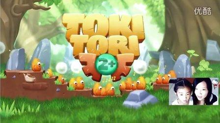 小鸡快跑第1期小鸡的神奇之旅奇趣蛋恐龙蛋玩具动画片
