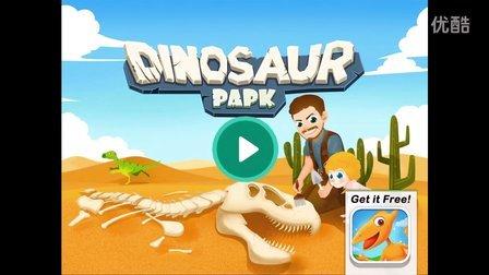恐龙化石拼图!侏罗纪公园认知恐龙!亲子早教益智游戏!