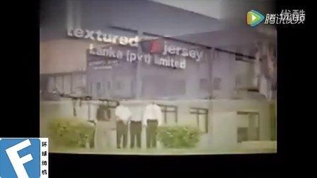 互太(番禺)纺织印染公司宣传片